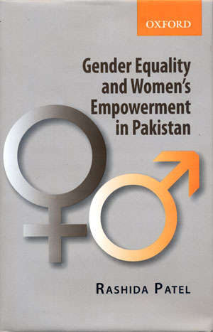 Write my essay on women empowerment in hindi language