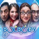 bulbulay-sitcom-cropped2-150x150