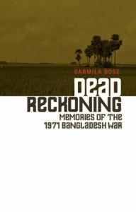 dead-reckoning11-11