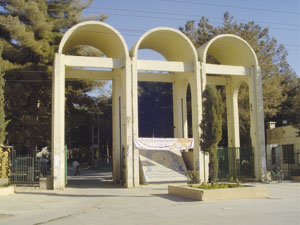 Balochistan University