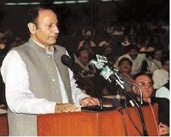 Chaudhry Shujaat Hussain. Photograph: AFP