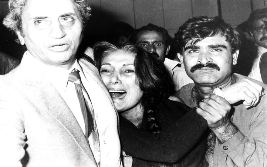 The Bhutto Legacy Newsline - Bhutto family