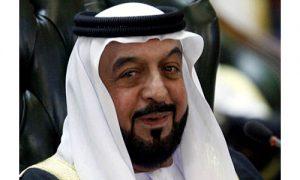 Khalifa-Bin-Zayed-Al-Nahyan