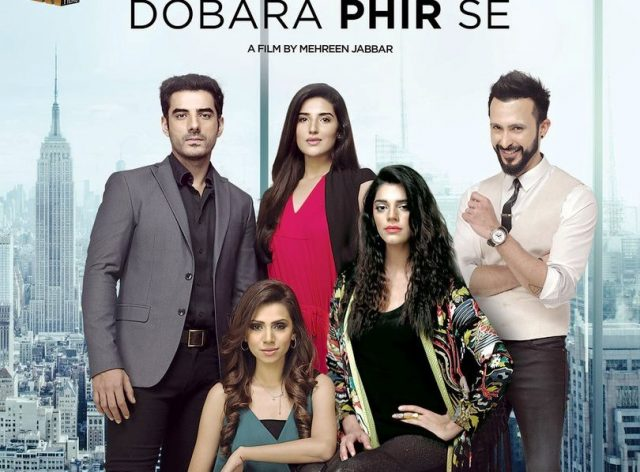 Image result for dobara phir se