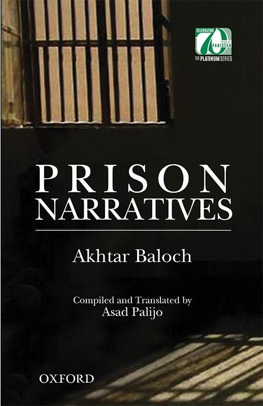Prison-Narratives-.jpg