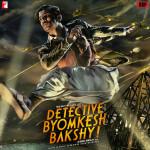 detective-byomkesh-bakshy-2015-movie-album-150x150
