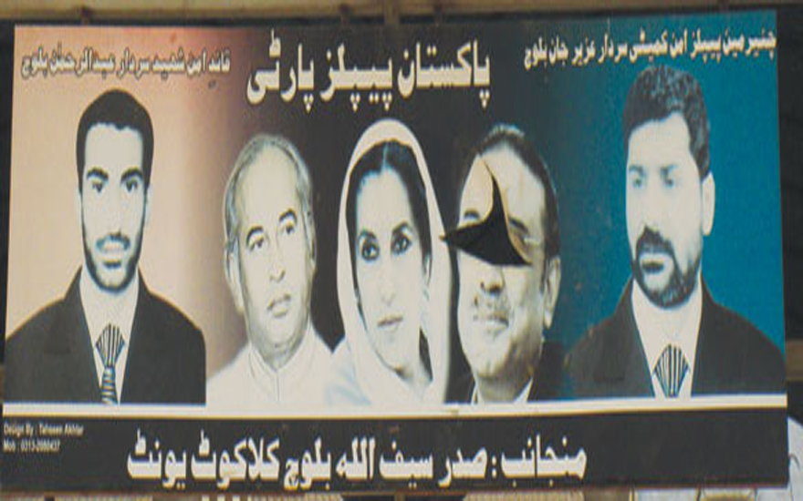 A banner at the Gabol football ground in Lyari.