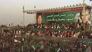 pti-jalsa-karachi-dec2011