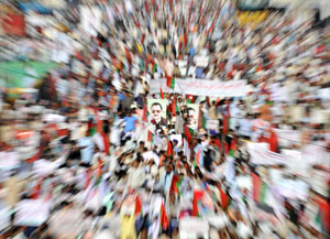 Dominating Karachi: A MQM rally in Sindh. Photo: AFP.