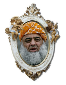 Fazlur_Rehman01-11