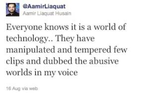 aamir-liaquat-tweet-16aug2011