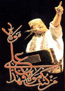 qawwali-mar06