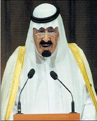 saudi-arabia-dec03