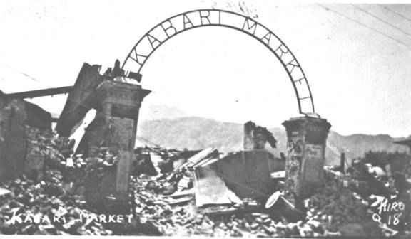 Kabari_Market_in_the_1935_earthquake