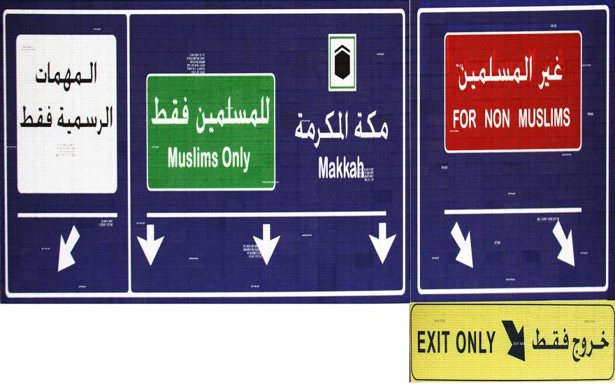 RoadtoMakkah, by Abdulnasser Gharem