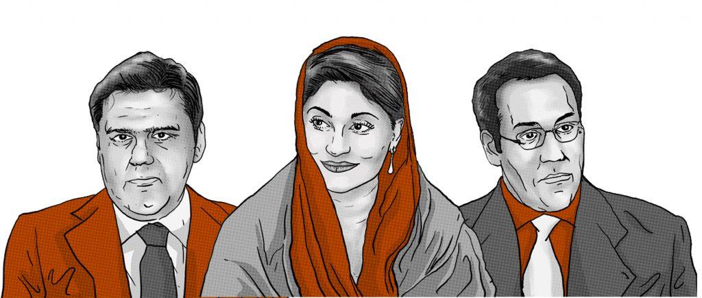 sharif-family