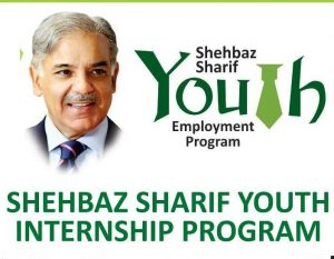 punjab-youth-internship-program