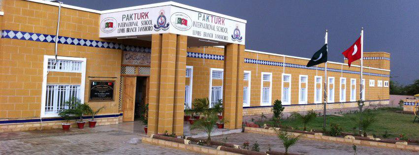 pak-turk-school