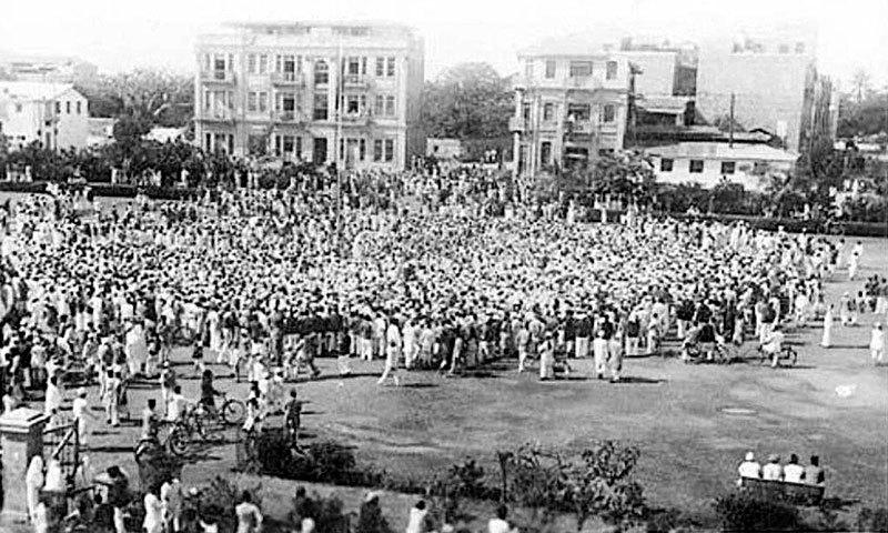 Karachi 1947
